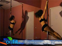 ���������: Pole Dance � ����� �� ������. ����� 2