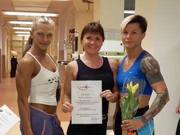 27-го мая в клубе «Мисс Фитнес» состоялось награждение победителей соревнования «Готовим тело к лету!»