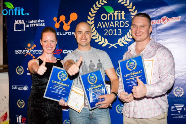 Onfit Awards 2013