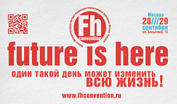 FH Convention � ������ ������������� ������-��������� � ������