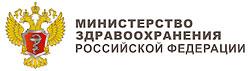 Минздрав рассказал, как россиянам оставаться здоровыми