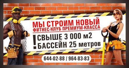 Карта в новый клуб премиум-класса за 12 900 рублей!