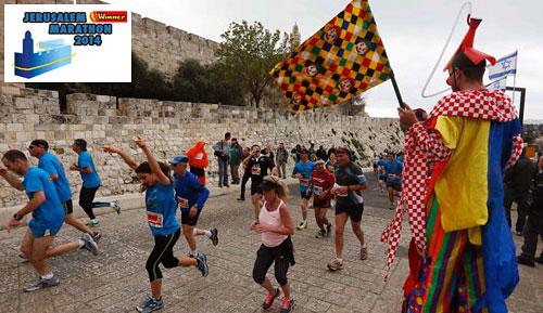 Иерусалимский марафон и полумарафон