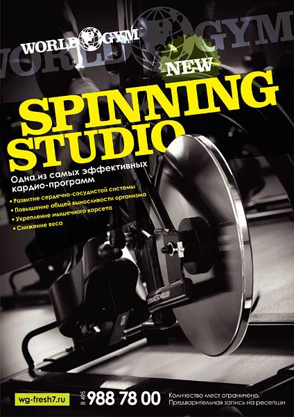 Spinning в World Gym Москва-Синица
