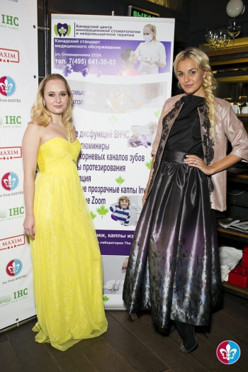 ������ � ������� ������� � �������� LifeStyle&Beauty Awards