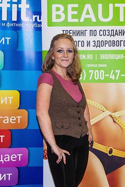 Юлия Петрова