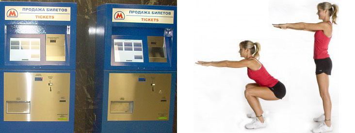 В московском метро появится автомат по продаже билетов за приседания