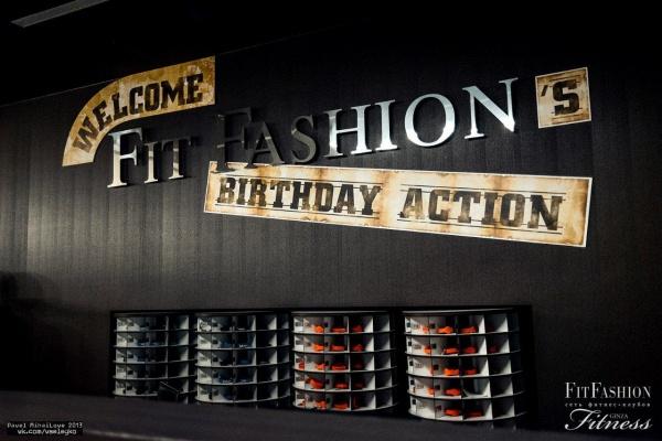 День рождения FitFashion «Ginza Fitness»