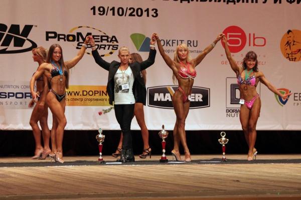 Открытый Чемпионат Москвы по бодибилдингу и фитнесу