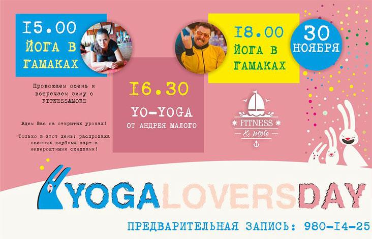 Yoga Lovers Day в клубе Fitness&More