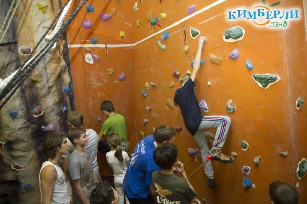 Неделя спорта в «Кимберли Лэнд»