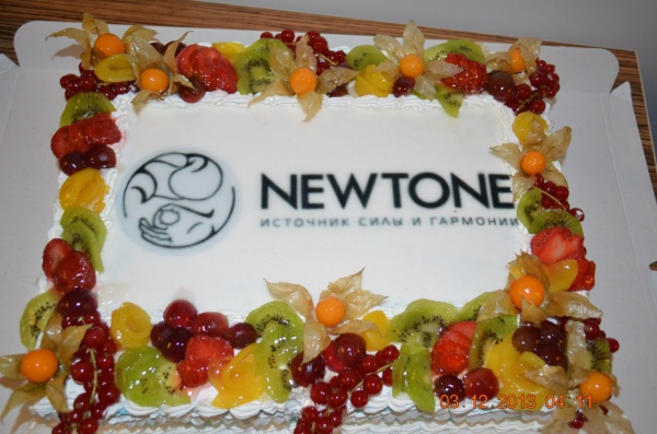 2 года центру Newtone!