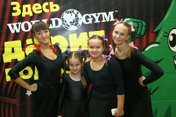 «Супер Ёлка» World Gym
