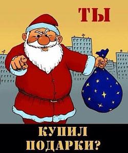 Фитнес от 4000 рублей в Extra Sport!