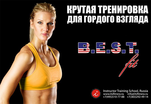 The Hard Day — B.E.S.T. Fit PRO