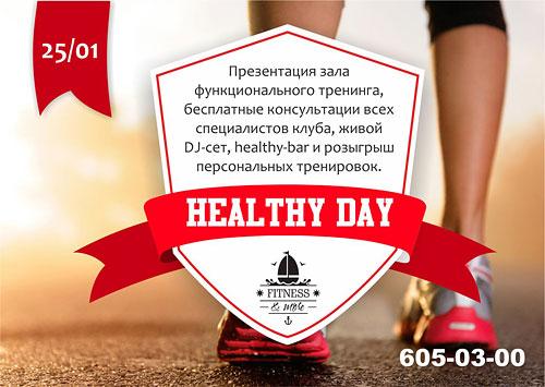 Healthy Day в Fitness&More. Выиграй персональную тренировку!