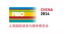 FIBO покоряет Китай. Выставка FIBO China