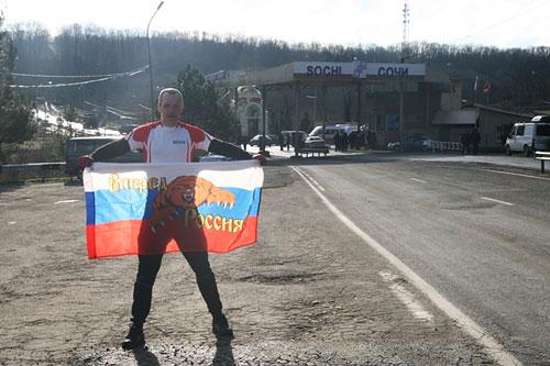 Российский марафонец финишировал в Сочи