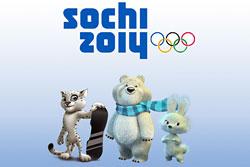 Олимпийская акция в Extra Sport! Только до 9.02!