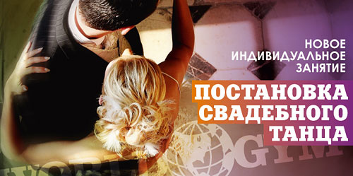 ���������� ���������� ����� � World Gym ������-������