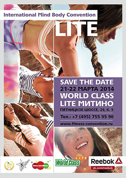 International Mind Body Convention Lite