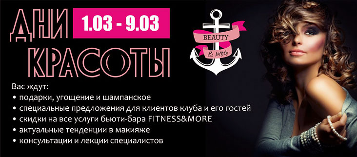 ��� ������� � Fitness&More