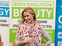 Третий тренинг Body Evolution Beauty