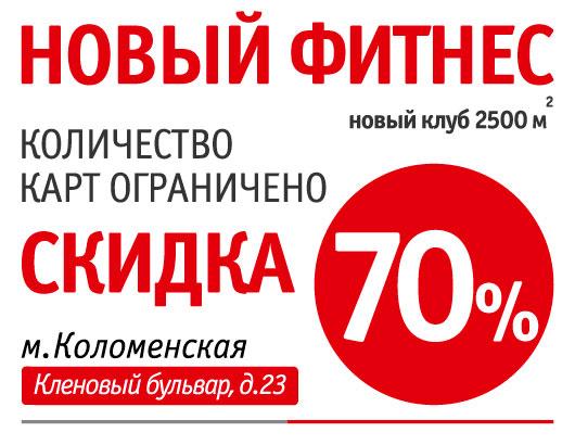 ����� ���� ������ ���� �. �����������. ����� ��������. ������ �� 70%!