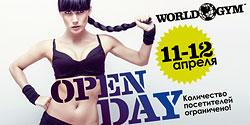 Дни открытых дверей! Фитнес для всех в World Gym Кутузовский!
