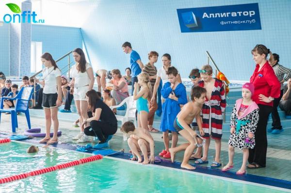Детское соревнование по плаванию в фитнес-клубе Alligator