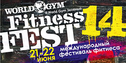 ������� ������ World Gym Fitness Fest 2014