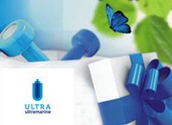 3 месяца занятий в подарок в клубе Ultramarine!