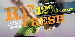 Дополнительная скидка на продление в World Gym Кутузовский!