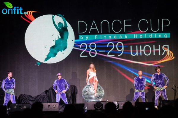 Dance Cup 2014