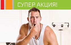 Суперакция! Фитнес за 10 800 рублей в год в клубах «Физика»!