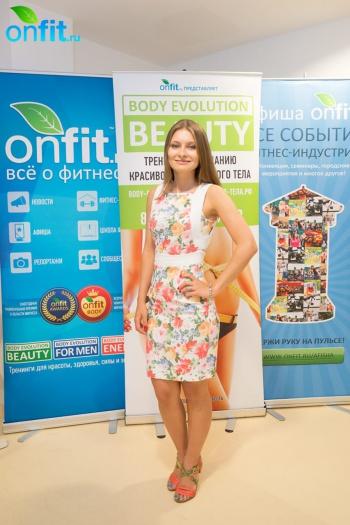 Репортаж семинара Леонида Остапенко