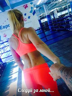 Месяц фитнеса в подарок в клубе «ЕвроФитнес»!