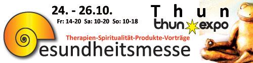 Выставка Gesundheitsmessen.ch Thun 2014