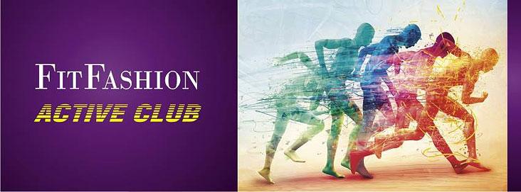 Акция «Собирай километры» в клубе FitFashion «Каскад»!