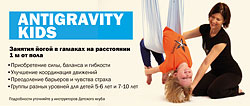 Antigravity ��� ����� � ����� ����������� � ������ ����-�����!