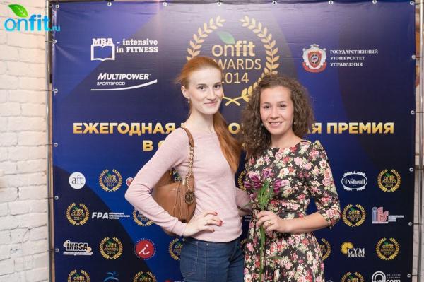 Церемония награждения Onfit Awards 2014. Часть 2