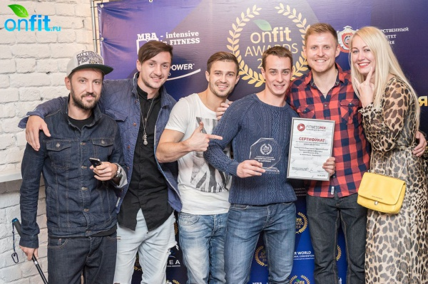 Onfit Awards 2014