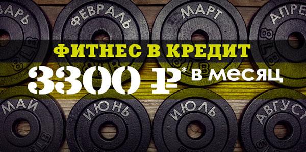 ������ � ������ � ����� World Gym ����������!