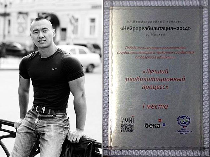 Александр Горбунов — гордость Центра NEWTONE!