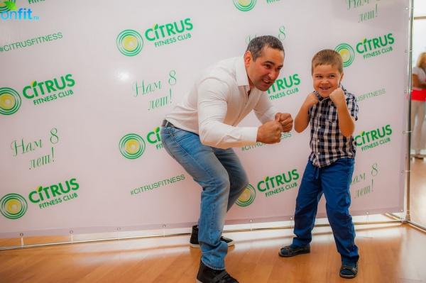 Восьмой день рождения клуба Citrus!