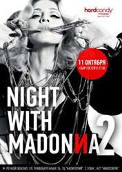 «Ночь с Мадонной 2» при поддержке Hard Candy Fitness