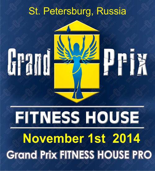 Международный турнир «Гран-при Fitness House»