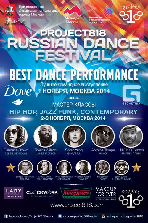 Project 818 Russian Dance Festival 2014