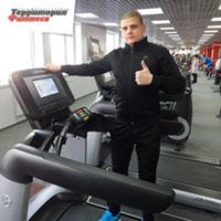 Новые беговые дорожки в «Территории Фитнеса»