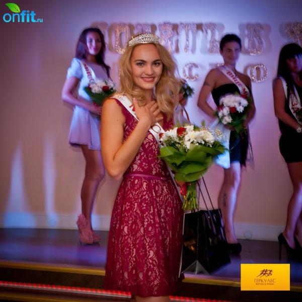Клубу «Геркулес» 3 года — грандиозный финал конкурса «Мисс Фитнес»